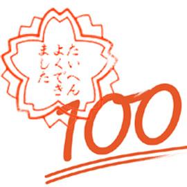 【辛口採点】タイ戦 9/06 サッカー日本代表を採点!!【アジア最終予選2018ロシア】