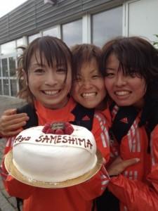 sameshima3