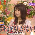 徳永悠平の嫁が面白い!日本代表に追加招集【東アジアカップ2013】