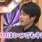 嵐にしやがれに内田篤人が2013年7月20日に出演・放送!うっちーvs嵐の見どころは?