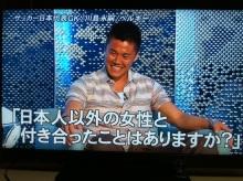 kawashimaeiji