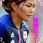 kawasumi6