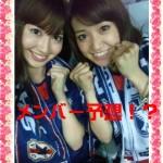 【メンバー予想】サッカー日本代表セルビア戦・ベラルーシ戦に呼ばれるのは?