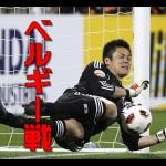 kawashimaeiji7