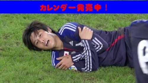 内田篤人のカレンダー2014の中身は?等身大と卓上どっちが良い!?