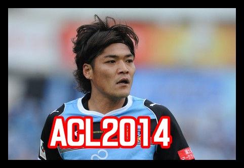 ACL 2014【速報】川崎フロンターレvs蔚山現代FC 動画・放送日程