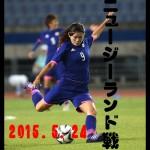 kawasumi8