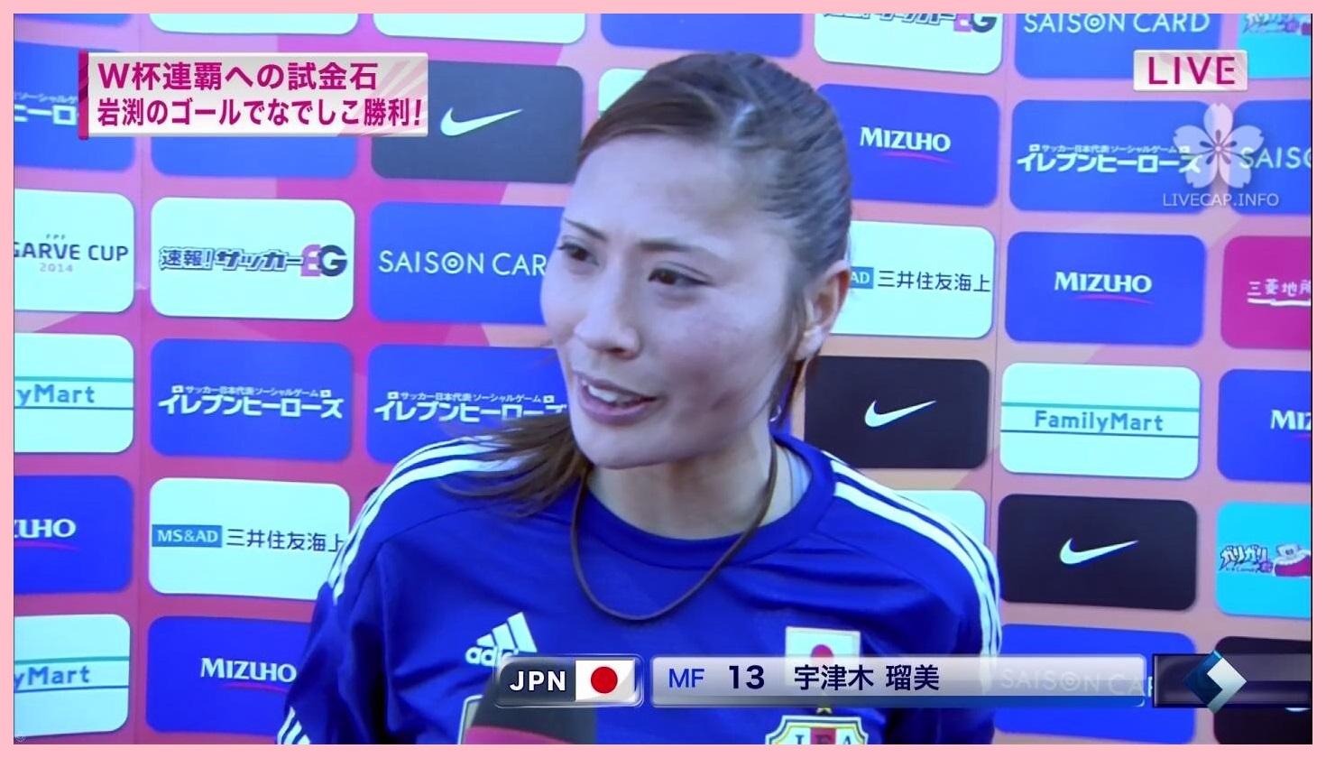 【速報】オーストラリア戦 なでしこジャパン動画・TV放送・結果【リオ五輪最終予選2016】